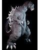 ゴジラ モスラ・キングギドラ大怪獣総攻撃 総攻撃ゴジラAll-Out Attack Godzilla レジンキャストキット 3