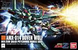 AMX-014 ドーベン・ウルフ(ZZガンダムVer.) ガンプラHGUC 3