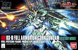 RX-0 フルアーマー・ユニコーンガンダム(デストロイモード) ガンプラHGUC 5