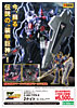 装甲巨神Zナイト「Z・A03 TYPE-K Zナイト」 プラモデル 13