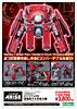 攻殻機動隊ARISE「ロジコマwith草薙素子&荒巻大輔」 プラモデル 17