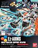 HGBC「Ez-ARMS」 ガンダムビルドファイターズトライ 2