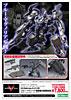 CO3 Malicious R.I.P.3/M(ブルー・マグノリア搭乗機)[初回限定版] プラモデル 12