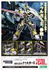 フレームアームズ NSG-Z0/K ドゥルガーⅡ プラモデル 10