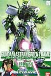 100-green-trojan_top.jpg