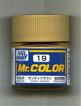Mr.カラー 19サンディブラウン