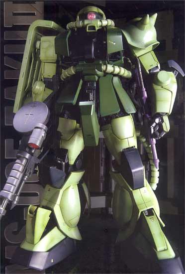 MS-06F ザクII ガンプラPG 1