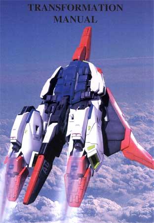 PG「MSZ-006 ゼータガンダム」 2