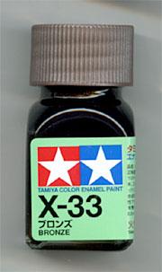 T-X33_101.jpg