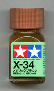 T-X34_101.jpg