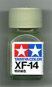 T-XF14_101.jpg