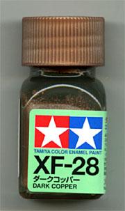 T-XF28_101.jpg