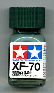 T-XF70_101.jpg
