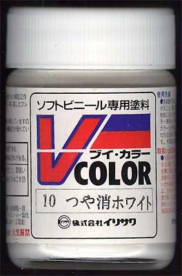 ソフビ専用 Vカラー 10つや消しホワイト