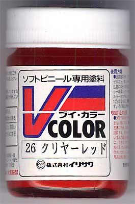 ソフビ専用 Vカラー 26クリヤーレッド