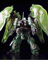 hguc-nz666-sp_top.jpg