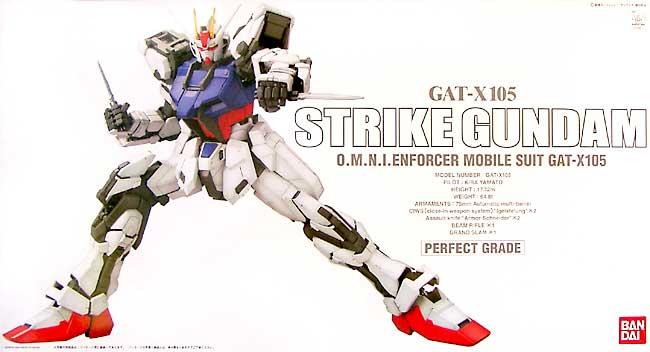 PG「GAX-X105 ストライクガンダム」 1